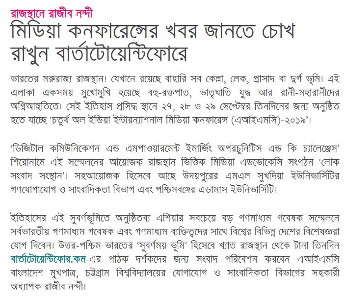 dhaka news s