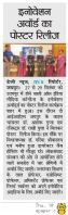 daily-news 18-7-2019