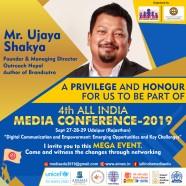 Mr. Ujaya Shakya