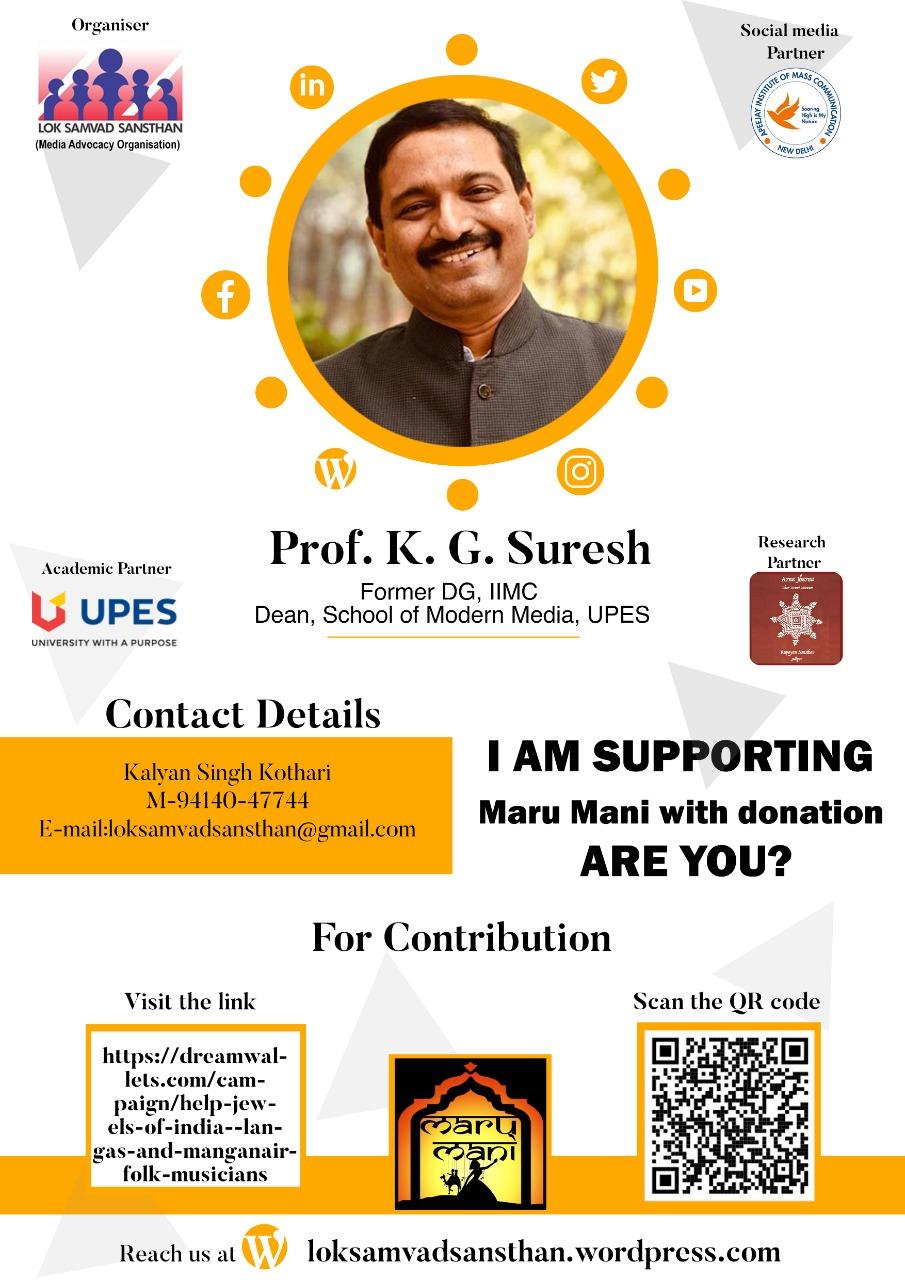 Prof. K.G. Suresh