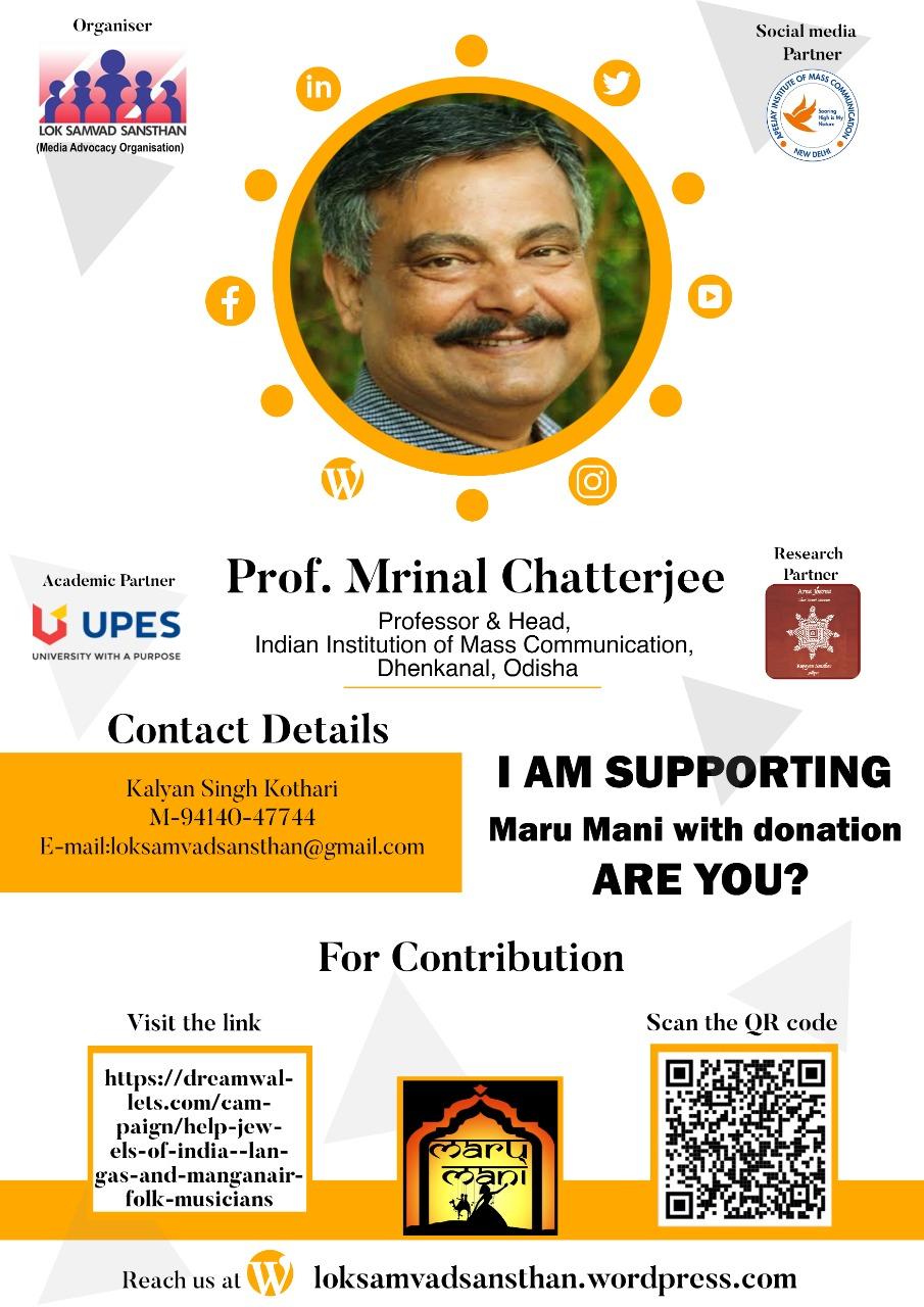 Prof. Mrinal Chatterjee