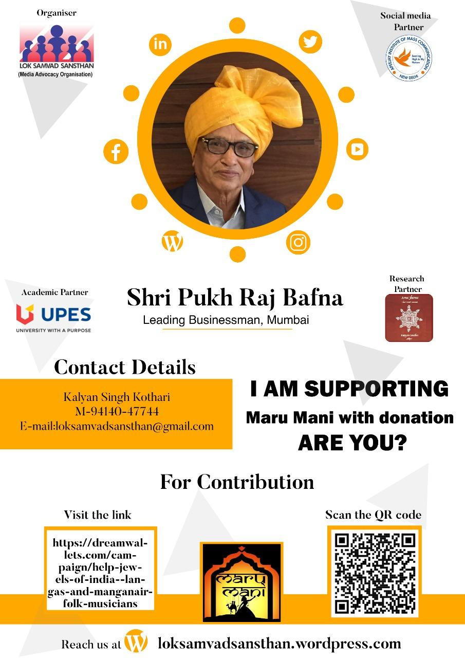 Shri Pukhraj bafna