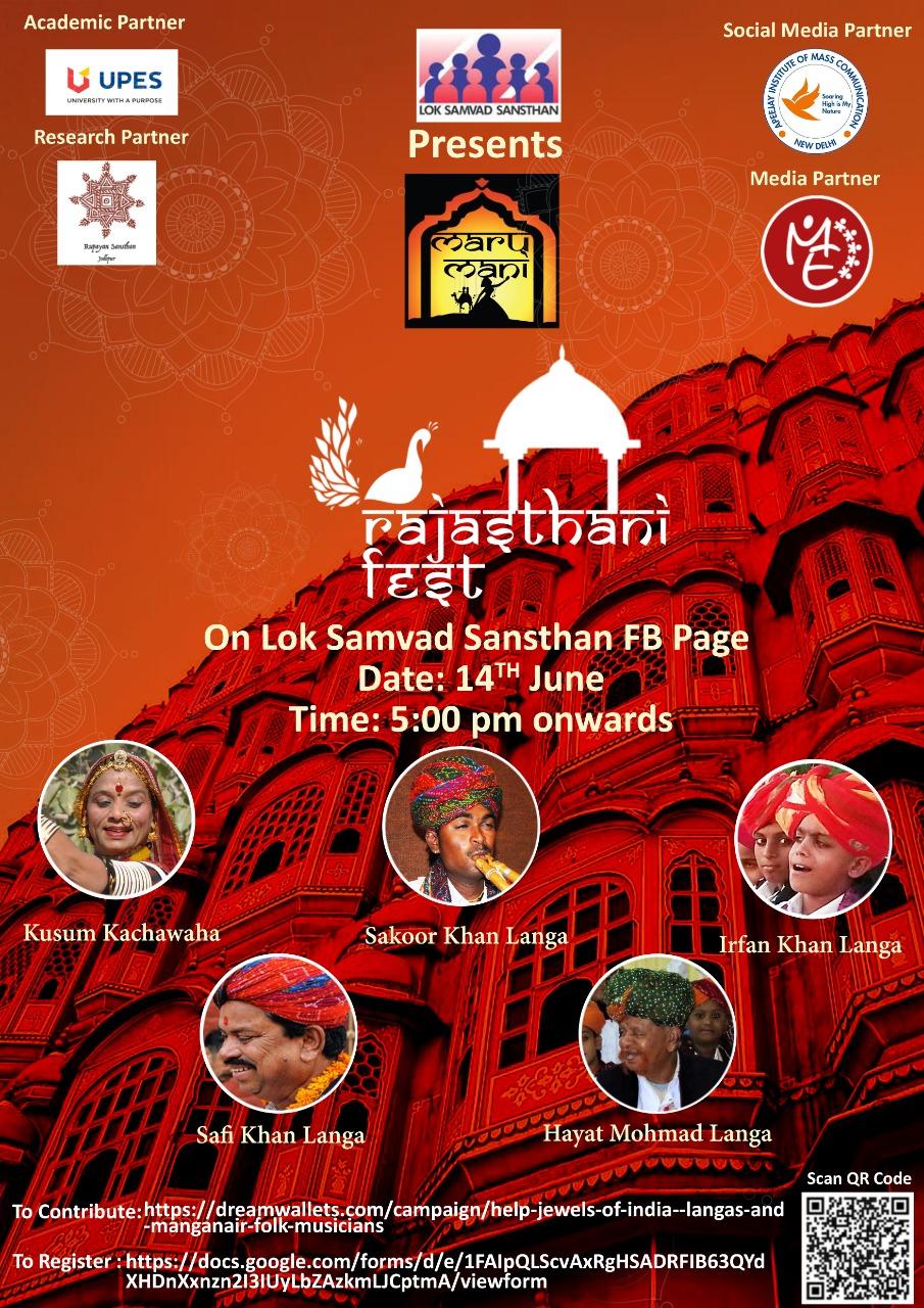 Rajasthani Fest Invite